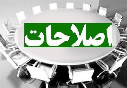 پرونده قتل همسر دوم نجفی، بهانه جدید اصلاحطلبان برای انتقاد از یکدیگر