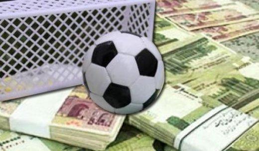 فدراسیون فوتبال ماجرای عجیب شرطبندی را رد نکرد