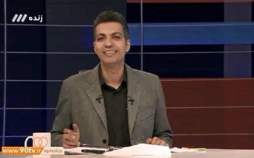 فیلم | شوخی عادل فردوسیپور با رامبد جوان روی آنتن زنده