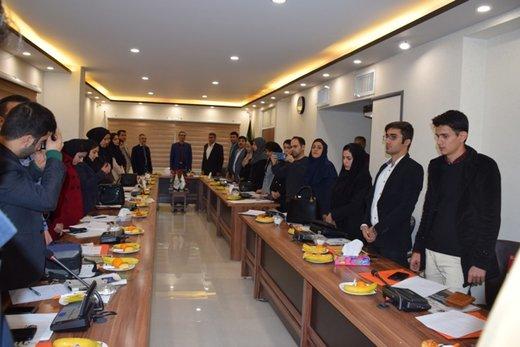 نشست دانشجویان منطقه هفت باشگاه دانشجویان حامی محیط زیست و منابع طبیعی در خرم آباد