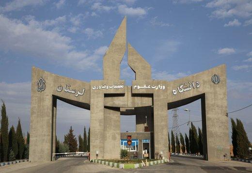 پیش نشست زمینههای گفتوگوی فرهنگی ایران و جهان عرب در دانشگاه لرستان