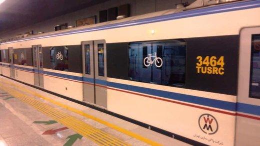 حفاری تونل خط دوم مترو اصفهان بهزودی آغاز میشود/ راهاندازی ایستگاه دوچرخه جدید