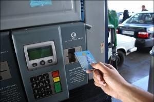 ابطال ۱۷۰ هزار کارت سوخت غیرقانونی در چابهار