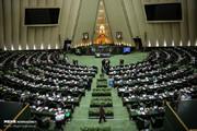نمایندگان اصفهان به جلسه علنی مجلس بازگشتند