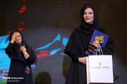 تصاویر | از هومن سیدی تا سحر دولتشاهی در جشن منتقدان سینمای ایران