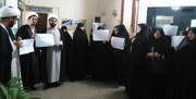 تجمع جمعی از طلاب برای کارگران هفت تپه و فولاد اهواز