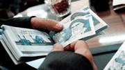 عیدی بازنشستگان بهمنماه پرداخت میشود