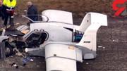 ماشین پرنده سقوط کرد و نابود شد/عکس