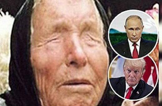 پیرزن نابینا چه اتفاقاتی را برای پوتین و ترامپ پیشگویی کرد؟!
