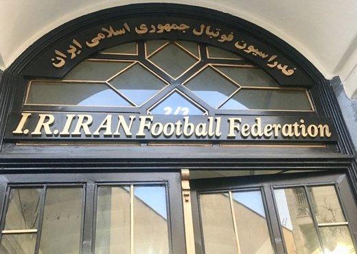 نامهنگاری فدراسیون فوتبال ایران با فیفا به خاطر اعتراضات هنگ کنگ