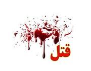 پسر خشمگین مادرش را کشت/ خودکشی نافرجام مرد جوان به خاطر عذاب وجدان