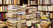 فراخوان حضور در نمایشگاه کتاب فرانکفورت ۲۰۱۹