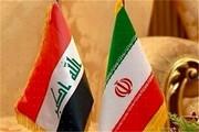 واکنش وزیر خارجه عراق به تحریمهای آمریکا علیه ایران : اجرا نمیکنیم