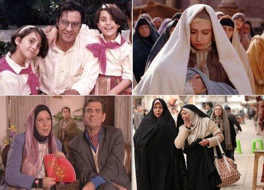 خاطرهبازی سینمایی به بهانهٔ شب یلدا
