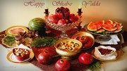 Winter is coming with Yalda, Persian solstice celebration