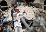 پیشنهاد تازه آمریکا به شورای امنیت درباره یمن
