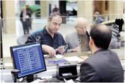 شما نظربدهید/ ارزیابی شما از تاثیر افزایش نرخ سود بانکی بر سبد سرمایهگذاریها چیست؟