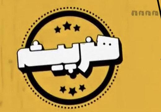 تایید توقف تولید «هنرپیشه» / عسگرپور: فعلا نمیتوانم دلیل توقف پروژه را اعلام کنم