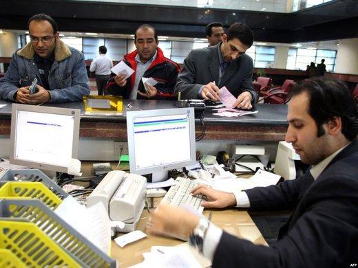شرایط پرداخت سود بانکی تغییر کرد
