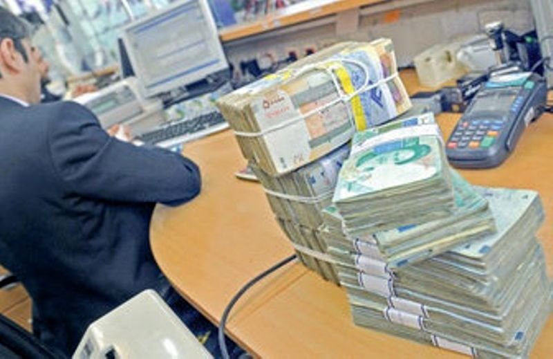 کاهش شعب بانک ها
