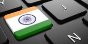 دادن مجوز قانونی به ۱۰ سازمان هندی برای نظارت بر دیتای کاربران
