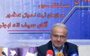 هشدار یک هفتهای ثبت احوال برای دریافت کارت ملی هوشمند/ اعلام اسامی مورد علاقه ایرانیها