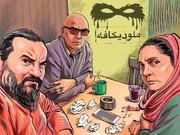 مهراب قاسمخانی با «ملودیکافه» راهی سینما میشود