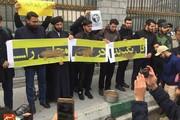 تصاویر | تجمع دانشجویان مقابل مجلس در اعتراض به هتاکی نماینده سراوان