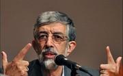 واکنش حدادعادل به بازداشت خبرنگار ایرانی در آمریکا