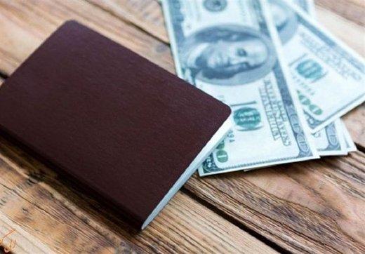 ارز مسافرتی امروز ۹۷.۱۱.۳ چند؟