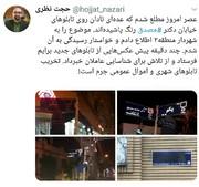 تخریب نام دکتر محمد مصدق بر تابلوی خیابانی که به اسم اوست
