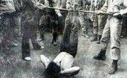 عکس | ۳۹ سال قبل، به فلک بستن  قصاب گرانفروش در تهران