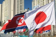 کره شمالی اقدام ژاپن را محکوم کرد