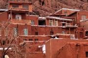 بازدید ۲۸ هزار گردشگر خارجی از روستای تاریخی ابیانه