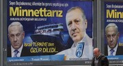 نتانیاهو خطاب به اردوغان: به ما درس اخلاق ندهید!
