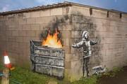 محافظت شبانهروزی از جدیدترین اثر هنرمند مرموز/ عکس