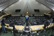 ناظران مجلس در هیات نظارت بر مسافرتهای خارجی کارکنان دولت چه کسانی هستند؟