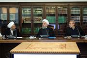 تصاویر | جلسه شورای عالی اقتصادی با حضور سران قوا