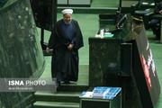 اعلام زمان قطعی حضور روحانی در مجلس برای تقدیم لایحه بودجه