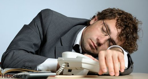 در طول روز احساس خستگی و خوابآلودگی میکنید؟/ این مطلب را بخوانید