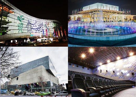 جشنواره فیلم فجر کجا برگزار خواهد شد؟