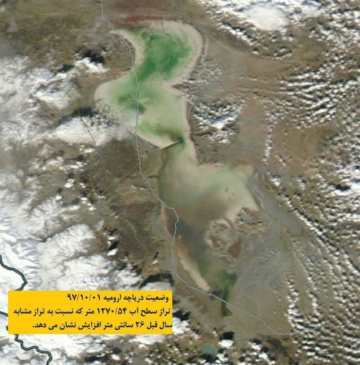 آخرین تصویر هوایی و آمار از دریاچه ارومیه