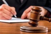 فیلم | دادگاه آقا و خانم دکتر قاچاقچی