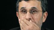 ناصر ایمانی: احمدینژاد ویراژ سیاسی میدهد/اشتباه کرد در حمایت از بازرگان توئیت زد