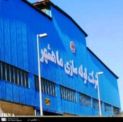 اخراج گسترده کارگران یک شرکت در بندر ماهشهر به خاطر مشکلات مالی