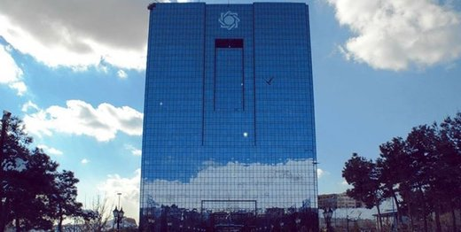 هشدار بانک مرکزی: مراقب پیشنهاد اجاره حساب یا کارت بانکیتان باشید