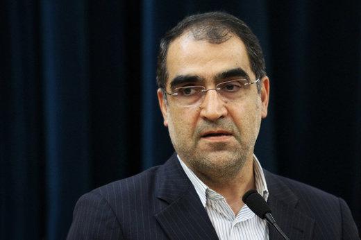 توضیحات مشاور وزیر بهداشت درباره استعفای دکتر هاشمی