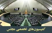 احضار ۶ وزیر به مجلس/ پای ظریف دوباره به بهارستان باز شد