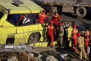 کمیته ویژه پیگیری حادثه دانشگاه آزاد تشکیل شد
