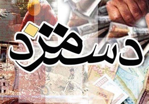 افزایش ۳۸ درصدی هزینه زندگی شهرنشینان در آذرماه/ دستمزد کارگران ۸۰ درصد از خرج زندگی عقب میماند
